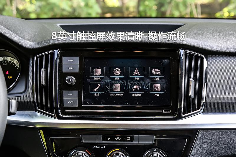 柯米克 1.5L 自动舒适版