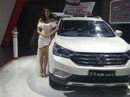 中国际车展 近观AX5,AX7两兄弟