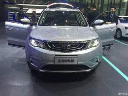 游北京车展感受 自主品牌崛起