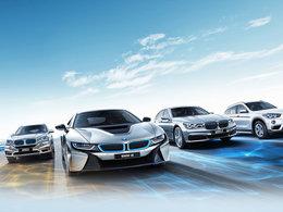 【米版聊车】米版约您聊聊BMW插电式混合动力家族的那点事儿