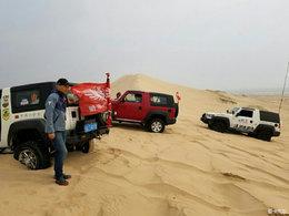 翡翠岛沙漠之旅