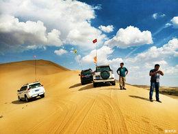 大漠风沙 车友齐聚穿越库布齐沙漠