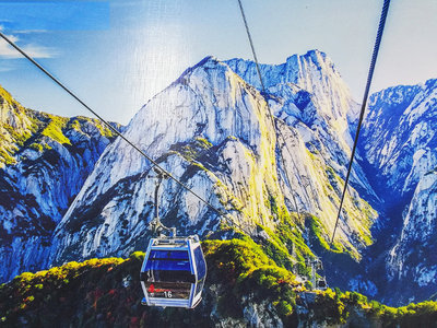 大好风光 怀揣梦想登西岳华山