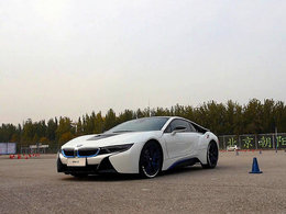 宝马i8和其他新能源汽车场地极限驾控爽玩