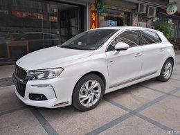 DS4S提车作业——深圳大本营