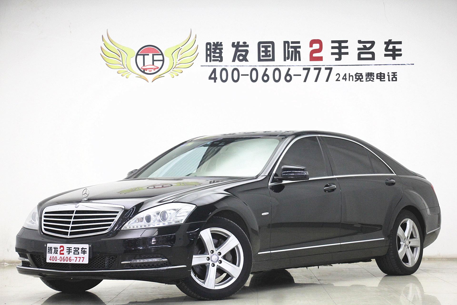 S 300L 商务版 Grand Edition