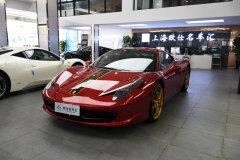 法拉利 458 2012款 4.5L 中国限量版