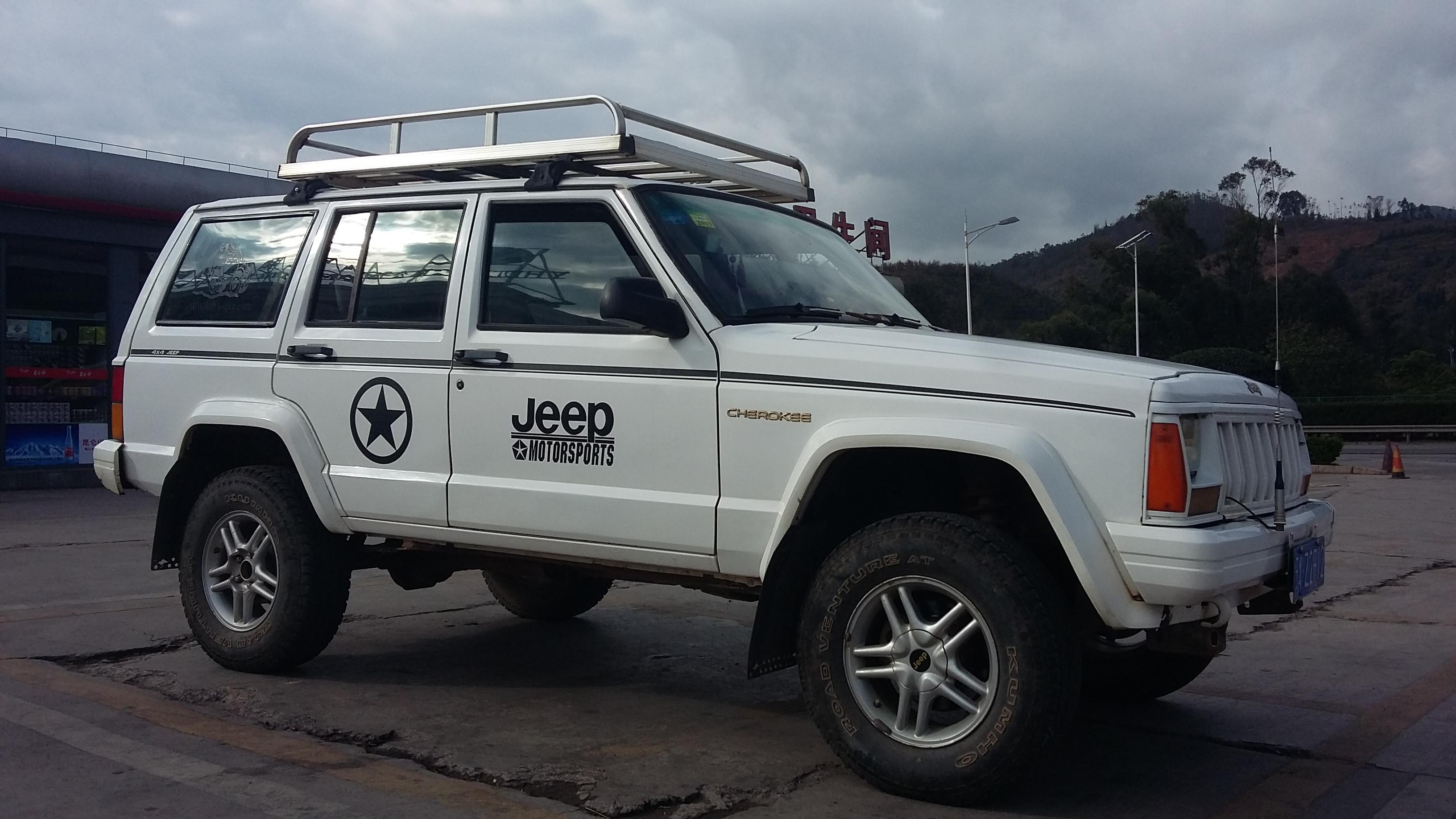 Jeep 北京Jeep