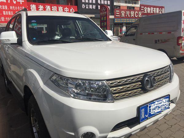 北汽制造 北京·BW007