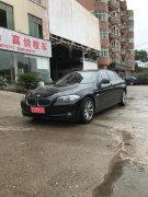 宝马 宝马5系 2012款 523Li 豪华版