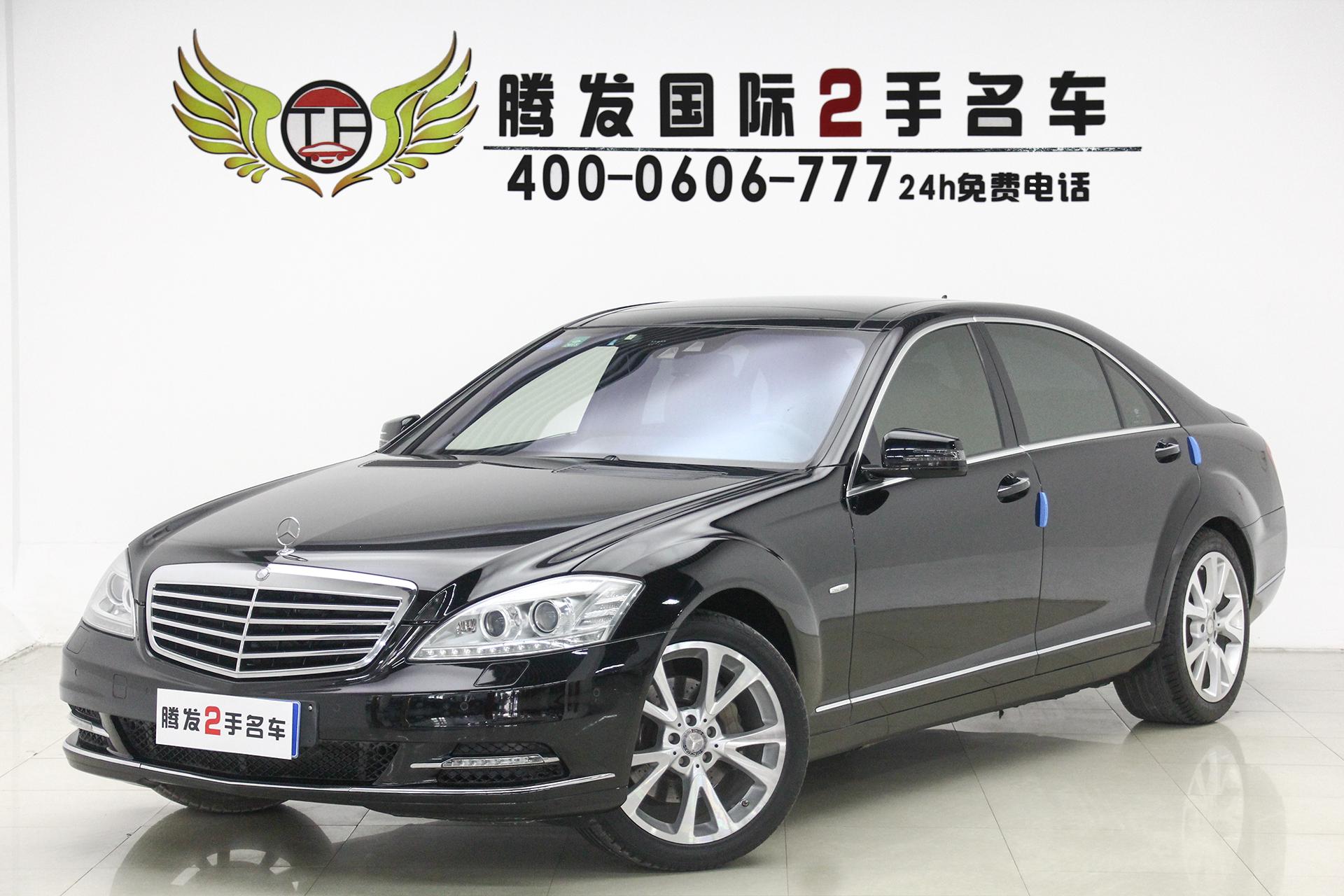 S 350L Grand Edition