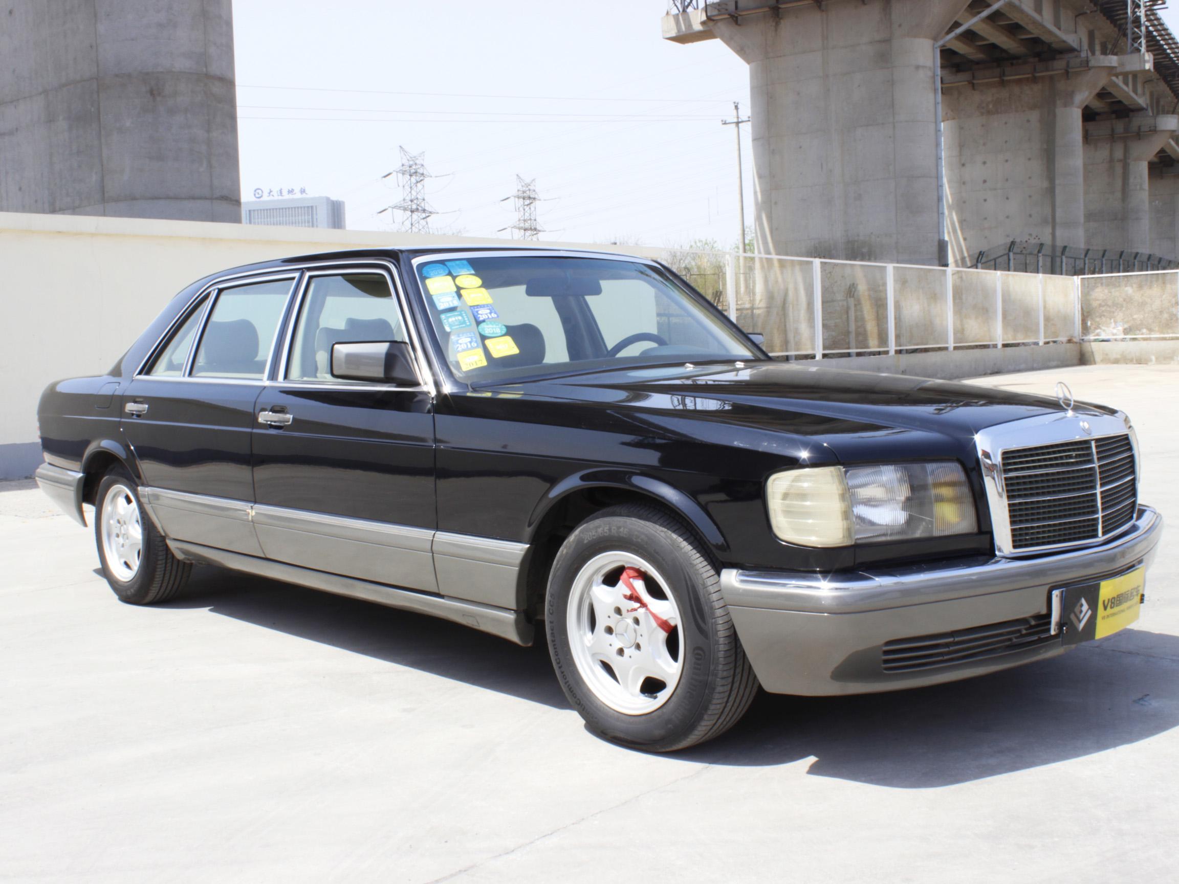 S 300
