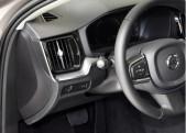 2021款沃尔沃S60T3 智行豪华版