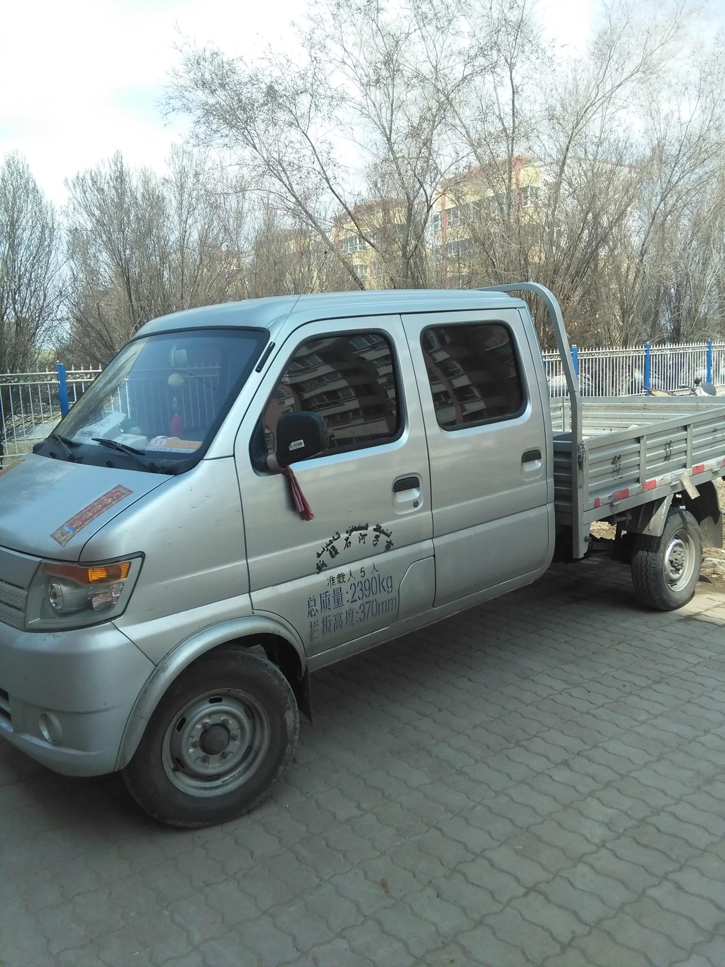 小卡 1.3L 汽油双排SC1025SD4