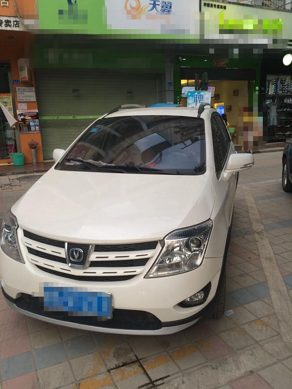 长安欧尚 长安CX20