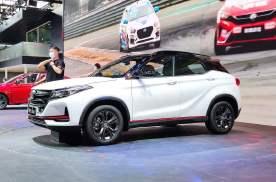 盘点北京车展:东风风光全新SUV风光500亮相,崛起的新武器