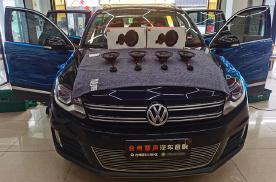 大众途观汽车音响改装隔音升级,台州大麦汽车隔音升级