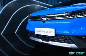 最高售价34万的Aion LX,是先驱还是炮灰?