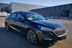 氢燃料动力车添新车型,红旗H5氢燃料版已被曝光