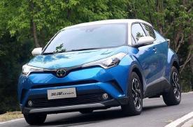 2020款丰田奕泽亮相,纯电版和燃油版该如何选择呢?