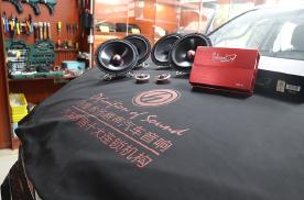 乌市汉兰达汽车音响改装黄金声学两分频+同轴喇叭,四门GT隔音
