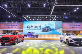 长安欧尚X7 PLUS正式亮相重庆车展 内饰细节曝光