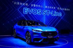 重庆车展:锐际PHEV上市/EVOS ST-Line首发