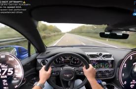 试驾宾利添越,开到275km/h是什么感受?