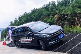 全域中型SUV东风风光ix7 燃擎昆明 开启10城挑战之旅