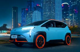 埃安Y上海车展上市发布 AION迈进新时代