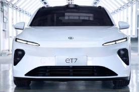 量产进程推进一步,明年一季度交付,ET7首款验证样车下线