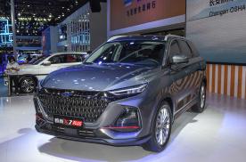 长安欧尚旗舰SUV发布,造型动力都升级,值得期待不?