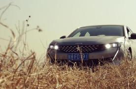 试驾标致508L,可能是B级轿车市场最运动的车?
