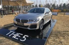 """""""5""""上荣耀,享受与宝马为伴的快乐——驾驭新款BMW5系Li"""