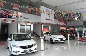 自主品牌大受欢迎,2月中国汽车经销商库存压力大为缓解