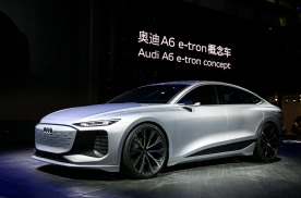 上海车展 奥迪A6 e-tron concept全球首发