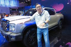 中国人的3.0T+9AT全尺寸皮卡,2021上海车展体验X炮