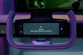 自动驾驶时代,哈曼除了音响系统,还能提供什么?