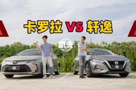 《铁秀》轩逸VS卡罗拉:对着销量表选车靠谱吗?
