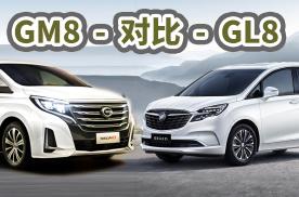 同是中大型MPV 价格相差8万元 这两款车怎么选?