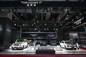 MANSORY试水天津市场 汽车高端定制改装在北方受欢迎吗?