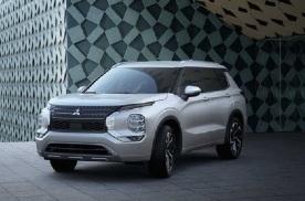 全新三菱欧蓝德海外售价发布约17.4万元人民币