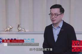 上汽大通陈超:中国汽车定制专家的精彩刚开始|对话2021