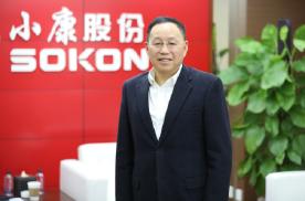 张兴海两会提案:呼吁金融业加大智能电动车企支持