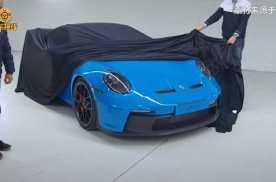 """全新保时捷911 GT3""""首发""""亮相 最大功率510马力"""