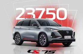 长安汽车集团4月销量突破20万辆!自主第一又稳了么?
