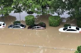 汽车泡水怎么办?保险公司能赔吗?如何避免买到泡水车?