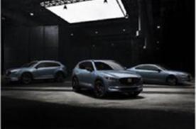 马自达将推三款Carbon Edition车型,有望年内发布