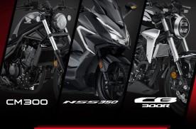 3.3万元起!NSS350、CM300、CB300R价格公布
