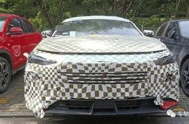 长安UNI系列首款轿车来了,轿跑风格,预计10月发布